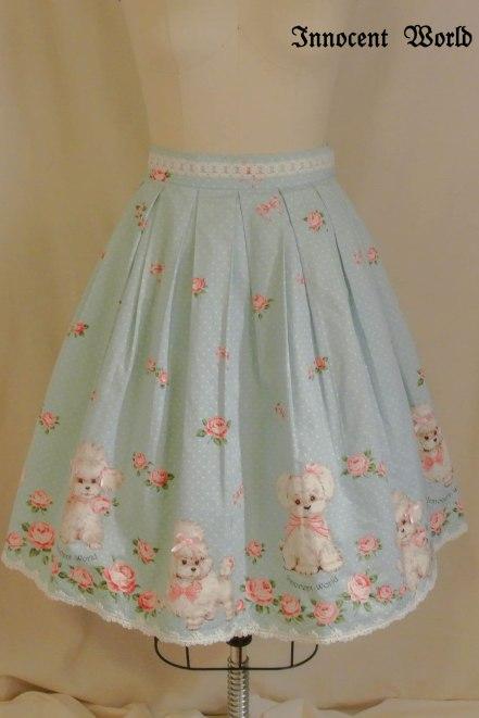 Francois Rose Skirt